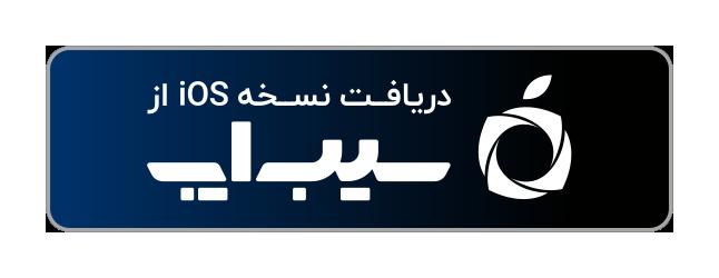 Sibapp-Badge-Space